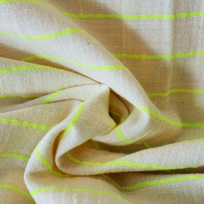 katia-sari-fluor-jaune-coton
