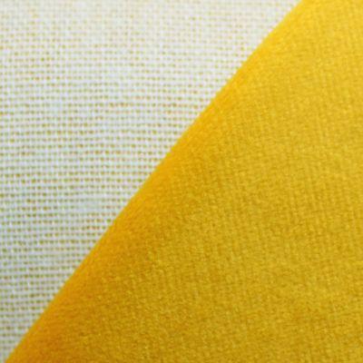suedine-baroja-peau-peche-moutarde-jaune